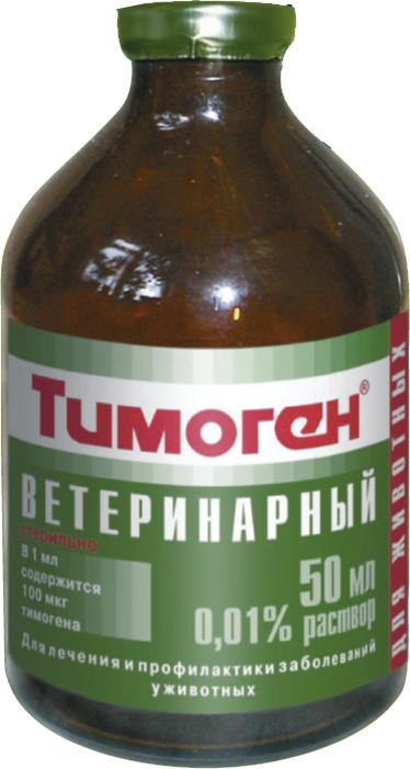 Лечение тимогеном lechenieyfajapab.car2day.ru