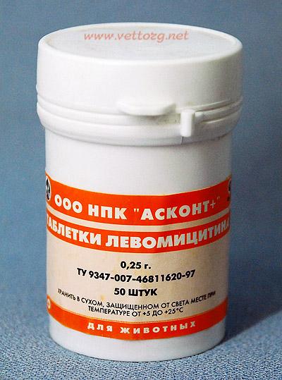 левомицетин таблетки аналогичные препараты